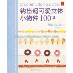 100 Crochet Edging & Braid BOK-024