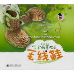 100 Baby's Favourite Shoes BOK-187