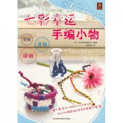Colourful and Lucky, Charm Bracelet BOK-186