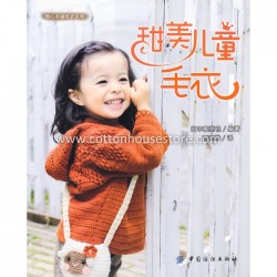 Sweet Children Sweater BOK-181