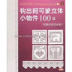 Lacework Netting Background Edition 16 BOK-180