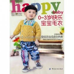 0-3 Years Old - Happy Baby Sweater BOK-174