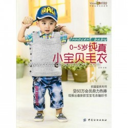 0-5 year old - Innocent Baby Sweater BOK-173