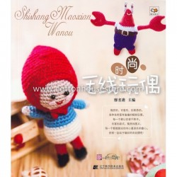 Crochet Cute Little Dolls BOK-166