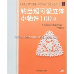 Lacework Flower Design BOK-164