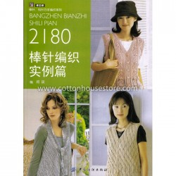 709 Knitting Pattern Baby to Adult, Women & Men (Simplified Diagram) BOK-086