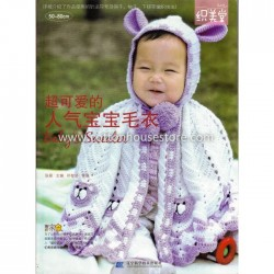 73 Patterns for Babies 50-80cm (crochet & knitting patterns) BOK-082