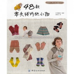 48 Small Items to Crochet & Knit BOK-241