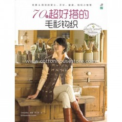 70 Models Easy to Make Crocheted Sweater BOK-254