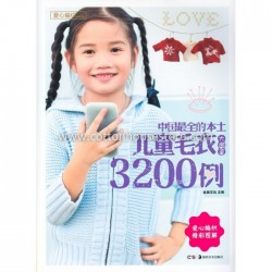 Complete Children's Project - 3200 Designs BOK-125