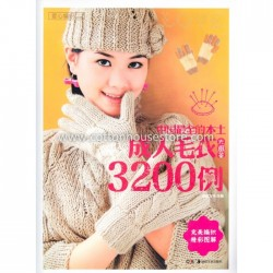 3200 Complete Ladies Design BOK-126