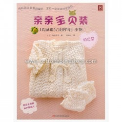 Crochet Baby Items BOK-017