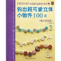 Crochet Edging & Braid (6) - Japanese with Diagram BOK-079