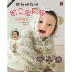 Take Hook Out - Intimate Baby Dress Lovely Piece BOK-134