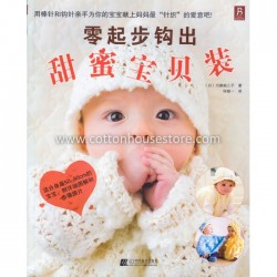 Take Hook Out - Sweet Baby Dress BOK-129