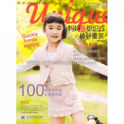 Childrens Sweater Mothers Want to Knit the Most (Chinese Edition) BOK-106