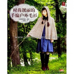 Stylish and Beautiful Hand-Knitted Outdoor BOK-105