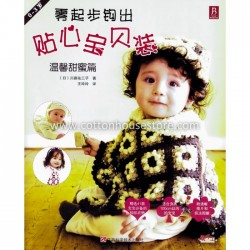 Intimate Baby 0-3 years old BOK-102