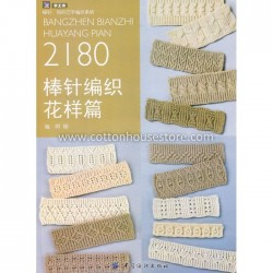 712 Knitting Patterns with Diagram BOK-093