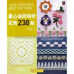 Lace Crochet Best Pattern 238 BOK-098