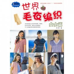 World Sweater Knitting - Ladies and Articles BOK-135
