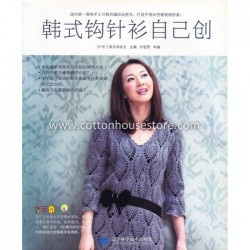 Crochet Korea Shirt Fashion BOK-130