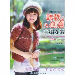 Korea Style Sweater Knitting BOK-113