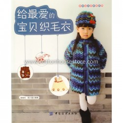 Favorite Toddler Knitting BOK-109