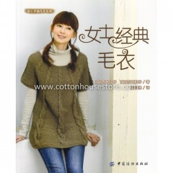 Ms. Classic Sweater BOK-189