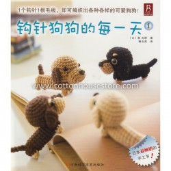 Crochet Dog Everyday, Book...