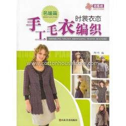 Ladies Knitting Sweater 126...