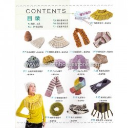Muffler & Hat Knitting BOK-266