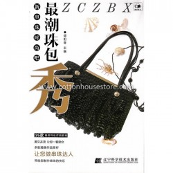 Beaded Fashion Bag BOK-269