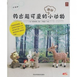 Cute Mini Animal BOK-345